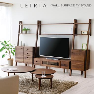 top_slide-leiria2