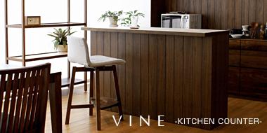 top_slide-vine2