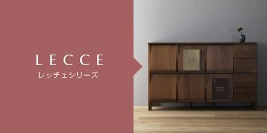 top_slide-lecce5