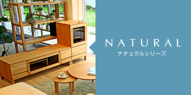 top_slide-natural2